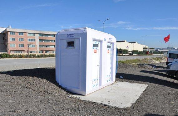 Toilet& Shower Kabin Portabel 150x270