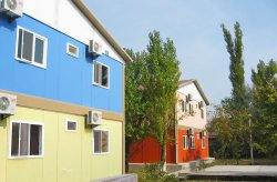 Proyek kampung liburan Ukraina